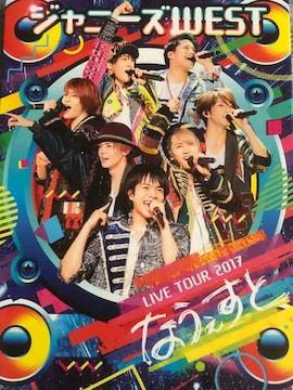 超レア!☆ジャニーズWEST/なうぇすと☆初回限定盤/2BD☆超美品☆