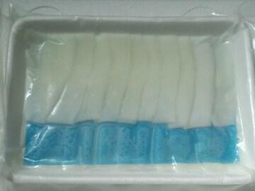 ☆お寿司に** イカスライス 7g×20枚  冷凍