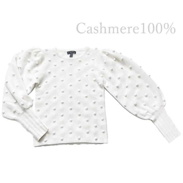 新品AQUA Cashmereカシミア100%パフスリーブポンポンニ  < 女性ファッションの
