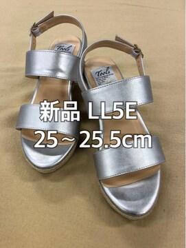 新品☆LL25〜25.5cm幅広5E厚底ベルトサンダル☆j387