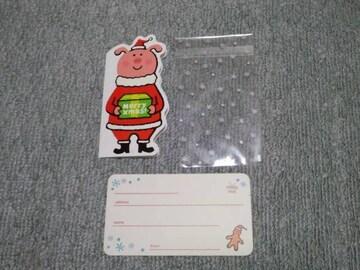 JUNクリスマスカード送料込み