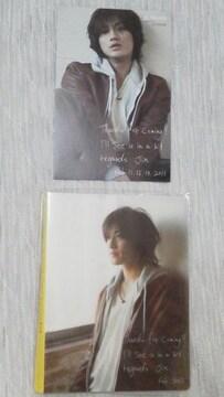 貴重赤西仁 公式フォトアルバム+ポストカード セット未開封美品オマケ付