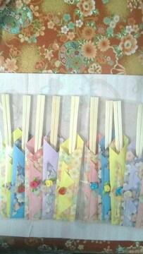 コ・送込 新品☆ハンドメイド 割り箸の袋&割り箸10本入