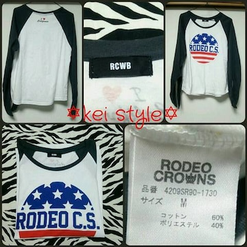 RODEO CROWNS 七分袖 ロンT リボン絞り
