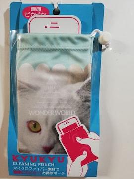 未開封 マイクロファイバー素材スマホポーチ 猫/ねこ/ネコ/にゃんこ表裏2柄¥580