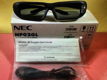 NEC NP-PX602WL NP-PX803UL NP-P502HJD など用3D立体眼鏡NP02GL