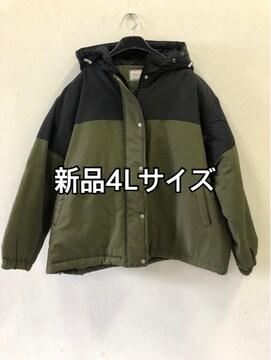新品☆4Lサイズ軽くて暖かバイカラーの中綿ブルゾン☆j966