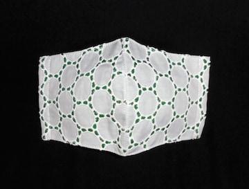 即決◆縁取り白サークルレース×グリーン緑下地◆ファッションマスク