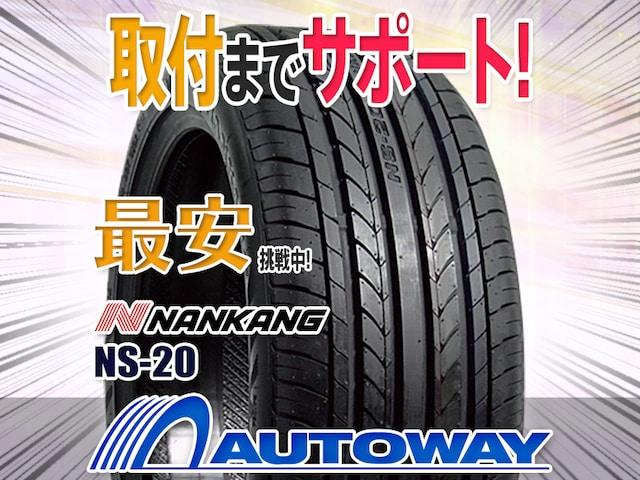 ナンカン NS-20 165/50R15インチ 4本 < 自動車/バイク
