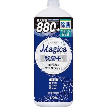 CHARMY Magica 除菌+ 詰替大 880mlx2個