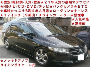 ★激安★HDDナビ/CD/DVD/テレビ★ETC★車検令和4年3月迄