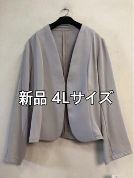 新品☆4L上品なノーカラージャケット裏地なしグレー☆j455