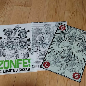 04 Limited Sazabysクリアファイル3枚セット
