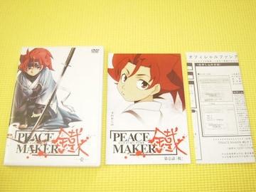DVD★即決★ピースメーカークロガネ 壱★23分★国内正規品