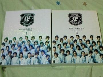 花ざかりの君たちへ イケメンパラダイスDVD-BOX全2巻 堀北真希 水嶋ヒロ