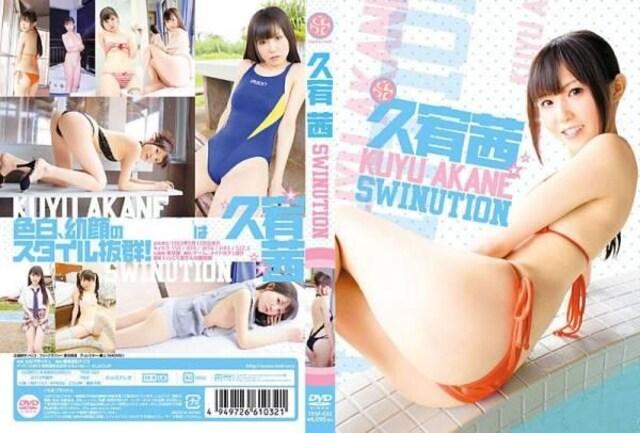 ■定価4212円・久宥茜■SWINUTION DVD(盤のみ)  < タレントグッズの