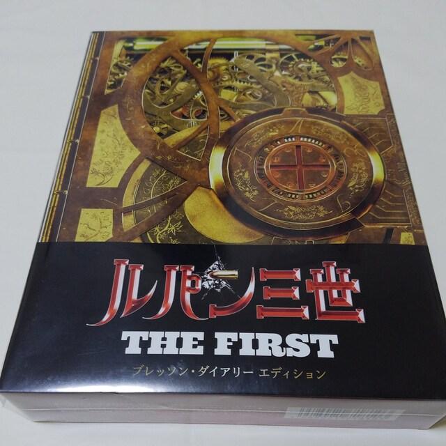 ルパン三世 Blu-ray  < CD/DVD/ビデオの