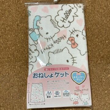 新品おねしょケット防水加工 サンリオハローキティ.12