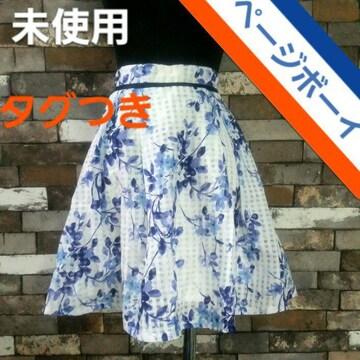 ページボーイ スカート 花柄