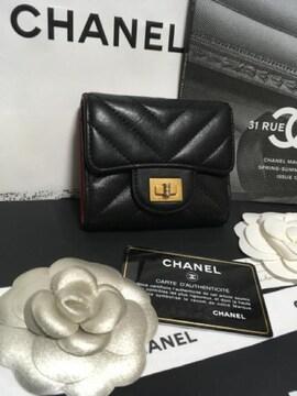 美品 シャネル マトラッセ シェブロン 2.55 三つ折り財布 正規品