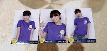元AKB48篠田麻里子☆公式生写真〜まとめ売り10枚セット!