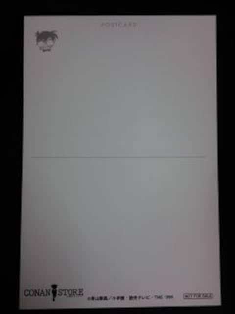 名探偵コナン コナンストア限定ポストカード 江戸川コナン 純黒の悪夢 < アニメ/コミック/キャラクターの