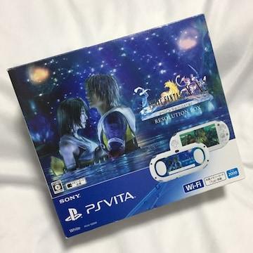 新品 FF10/10-2 PSVita 同梱版 RESOLUTION BOX