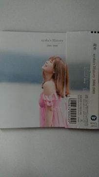 絢香 2006-2009 ベスト