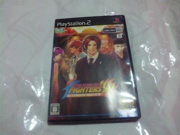【PS2】ザキングオブファイターズ98 アルティメットマッチ