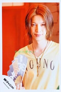 関ジャニ∞大倉忠義さんの写真★139