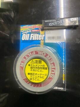 ゼファー ゼファー110 FX ZR-7S オイルフィルター デイトナ