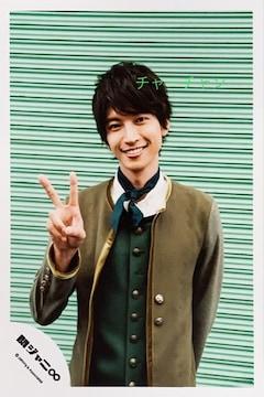 関ジャニ∞大倉忠義さんの写真★470