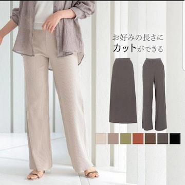 ☆セルフカット☆パンツ☆
