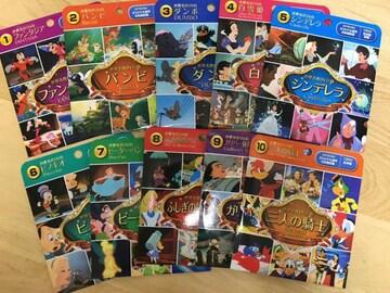 ディズニー 映画 DVD 10枚セット(Disney アニメDVD)