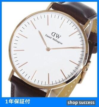 新品 ダニエルウェリントン腕時計 0109DW DW00100009 //00008529
