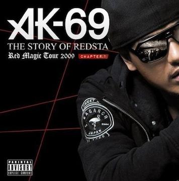 《AK-69》THE STORY OF REDSTA DJ PMX ZANG HAOZI Ms.OOJA HOKT