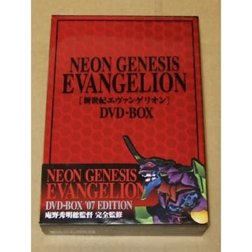 新世紀エヴァンゲリオン DVD-BOX +おまけ