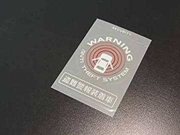 NISSAN 日産純正 セキュリティ ステッカー 盗難防止 ダミー ワー