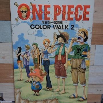 ONE PIECE 尾田栄一郎画集 COLOR WALK 2
