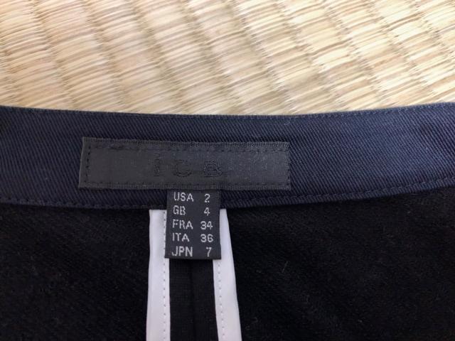 ☆ICBジャケット☆ < 女性ファッションの