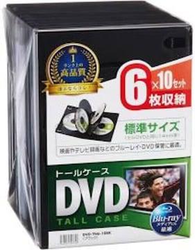 色ブラック サイズ6枚収納 サンワサプライ DVDトールケース 6枚