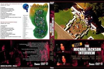 マイケルジャクソン INTERVIEW 2003
