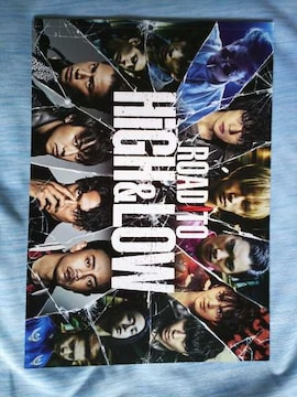 ROAD TO HiGH&LOW映画パンフレット◆新品