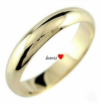 送料無料10号ゴールドサージカルステンレスシンプルリング指輪