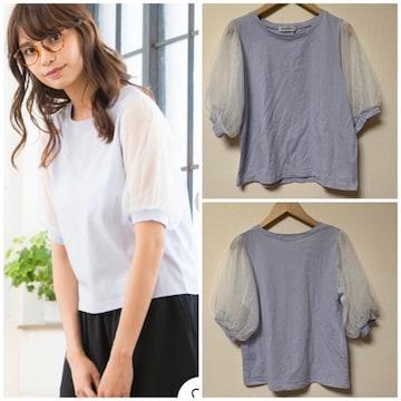 ☆WEGO チュールスリーブTシャツ☆