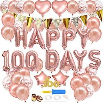 stshell 誕生日 飾り付け 風船 100日お祝い パーティー飾り Happ