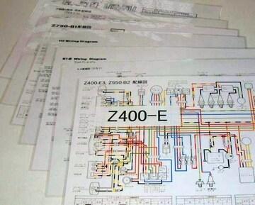 KE90 KS125+KE125 MC1+KM90 G4TR F7 F11 配線図 1車種選択