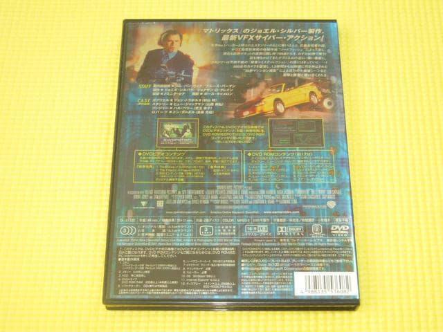 DVD★即決★ソードフィッシュ★147分★国内正規品 < CD/DVD/ビデオの