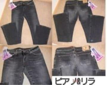 ★新品【CIMARRON】ストレッチ有★26インチ★¥15,980円