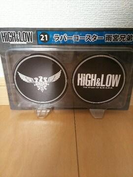 激安送料込◆HiGH&LOW◆一番くじラバーコースター雨宮兄弟新品
